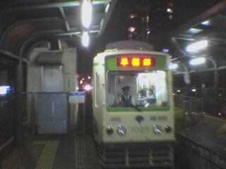 だいすき、ちんちん電車